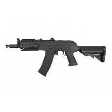 Штурмовая винтовка CM040H