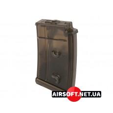 Бункерний магазин SIG 550/552 350 куль JG