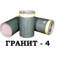 """Граната имитационно-тренировочная """"Гранит-4"""" PYROSOFT"""