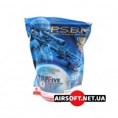 Шары P.S.B.P. G&G -  0,28г 1кг